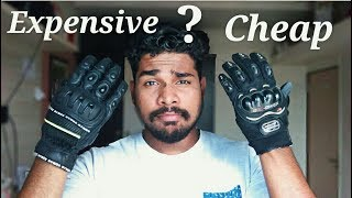 Download When To Buy Cheap/Expensive Gloves | Hindi Video