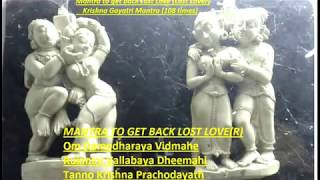 Download Mantra to get back Lost Love and Lover Video