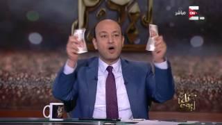 Download كل يوم: عمرو أديب يراهن بـ 400 جنيه على الهواء .. من هو العدو للجيش القطري؟ Video