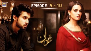 Download Qurban Episode 9 & 10 - 18th Dec 2017 - ARY Digital Drama Video