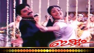 Download Kandu Kandu Kandilla.... Song From Super Hit Malayalam Movie Ishtam - [HD] Video