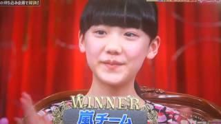 Download 嵐 芦田愛菜 早泣き対決 Video