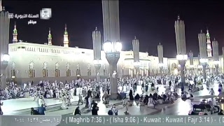 Download بث مباشر بواسطة قناة السنة النبوية Video
