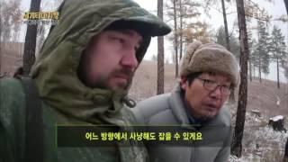 Download 세계테마기행 - 겨울을 달리다, 시베리아 횡단열차 1부- 그 겨울의 시작, 치타 #002 Video