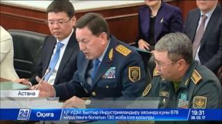 Download МВД: угроза паводков в 6 областях Казахстана Video
