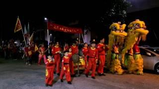 Download 2017 马来西亚梳邦USJ 莲花坛 - 莲花三太子千秋宝诞众神遊境出巡 (4K UHD) Video