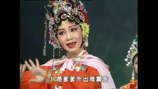 """Download 潮剧""""穆桂英招亲"""" Chaoju ″Mu Guiying Zhao Qin″ Video"""
