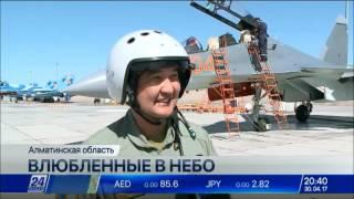 Download 7 мая в параде примут участие эскадрильи ведущих авиабаз Казахстана Video