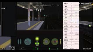 Download [Bve trainsim 5/BVE5] 阪和・関西空港線 W5-7 阪和ライナーLiner 3117M 283系6輛 天王寺→和歌山 Video