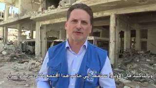 Download المفوض العام للأونروا بيير كرينبول يزور مخيم اليرموك Video