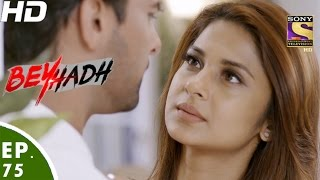 Download Beyhadh - बेहद - Episode 75 - 23rd January, 2017 Video