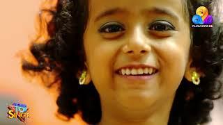 Download 'ചെത്തിമന്താരം തുളസി പിച്ചകമാലയുമായി' ഗുരുവായൂരപ്പനെ പാടിയുണർത്തിയ അനന്യക്കുട്ടി | Viral Cuts Video
