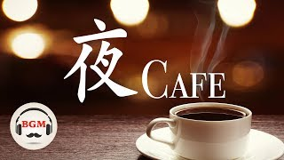 Download SLOW JAZZ MIX - Relaxing Jazz Piano Music - Chill Out Cafe Music For Sleep, Study Video