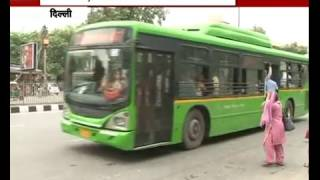 Download Delhi Govt offers 75% discount on DTC bus travel to boost public transport Video