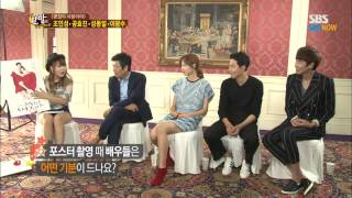 Download SBS [한밤의TV연예] - '괜찮아 사랑이야' 배우 인터뷰 Video