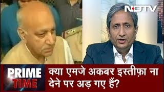 Download Prime Time With Ravish Kumar, Oct 16, 2018 | Threat of Being Sued no Deterrent to India's #MeToo Video