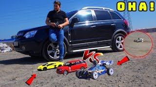 Download 1500TL RC ARABA vs. 80.000TL ARABA l Lamborghini,Tofaş Şahin,Range Rover Video