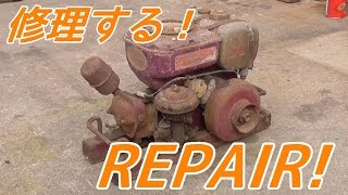 Download 小さな三菱エンジンを修理する!Mitsubishi old engine Repair! Video