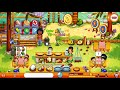 Download Delicious - Emily's Moms vs Dads #45 Level 30 Breaking Camp 🎮 James Games Video
