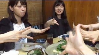 Download 【可愛い】【仲良し】 こんな打ち上げ最高かよ!! 乃木坂46の食事会が仲良すぎて やっぱり可愛いすぎる動画集 Video