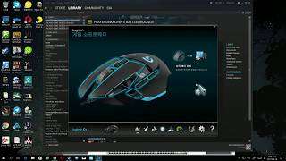 Logitech Gaming Software Recoil Control Free Download Video MP4 3GP