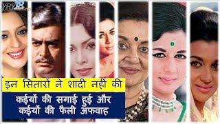 Download इन 11 सितारों ने आखिर शादी क्यों नहीं की | Bollywood Stars | Why Not Marry | YRY18 Live Video
