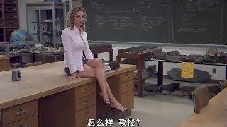 Download 爆笑解说科幻电影《进化危机》班里有这样女学生,让我怎么专心听课 Video