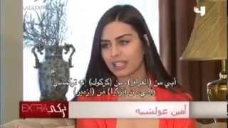 Download ملكة جمال تركيا العراقية من كركوك Video