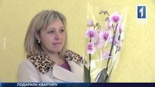 Download Квартира для матери-одиночки Video