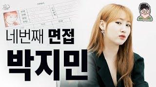 Download JYP 박지민이 2년만에 컴백한 이유 [ENG SUB] Video
