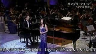 Download ″Ombra mai fù″ Maki Mori 歌劇「「セルセ」から「オンブラ・マイ・フ」森麻季 Video