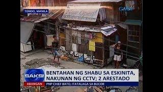 Download Bentahan ng shabu sa eskinita, nakunan ng CCTV Video