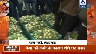 Download Cash crisis hits markets; Ground report from Lucknow, Delhi & Maharashtra Video
