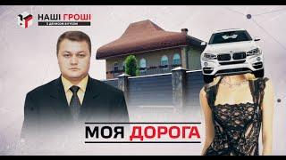 Download Дорога дружина слідчого прокурора Демідова (2016.07.18) Video