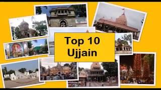 Download Ujjain Tourism | Famous 10 Places to Visit in Ujjain Tour Video