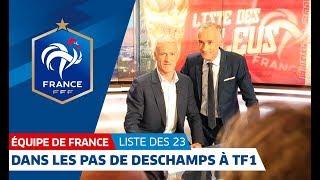 Download Equipe de France : Les coulisses d'une soirée spéciale avec Didier Deschamps I FFF 2018 Video
