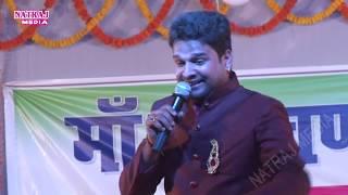 Download ताराचण्डी महोत्सव सासाराम || Ritesh Pandey || Devotional Live Show || Sasaram Mahotsawav 2017 Video