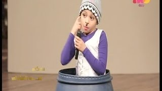Download #معكم منى الشاذلي | عرض ″ تاهت ولقيناها ″ لمدرسة الدرب الأحمر Video