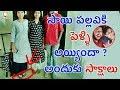 Download సాయి పల్లవికి పెళ్ళి అయ్యిందా ? అందుకు సాక్షాలు | Fidaa Heroine Sai Pallavi Is Married ? | 99gmedia Video