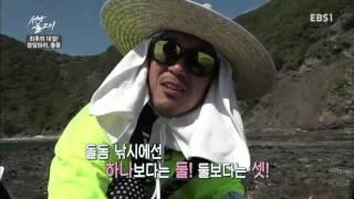 Download 성난 물고기 - 최후의 대결! 응답하라, 돌돔 #001 Video