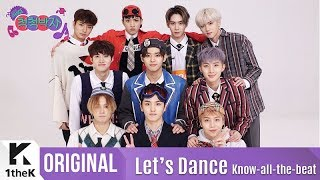 Download Let's Dance(렛츠댄스): PENTAGON(펜타곤) Shine(빛나리) Video