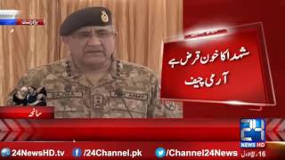 Download Army chief General Qamar Javed Bajwa address ceremony in Peshawar Video