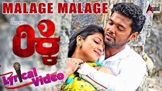 Download Ricky | ″Malage Malage″ Lyrical Video | Sung by : SaReGaMaPa little champs Runner Up Ankita Kundu Video