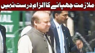 Download Nawaz Sharif Na JIT Ka Khilaf Report Jama Kra De - Headlines - 06:00 PM - 23 July Video