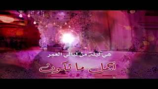 Download دعوة زفاف ( أميرة و عبدالله )   زفافي لكروت الدعوة الألكترونية Video