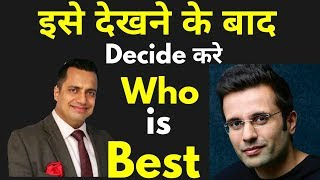 Download Sandeep maheshwari Vs Dr vivek bindra | Motivational video in hindi |Inspire baba Video