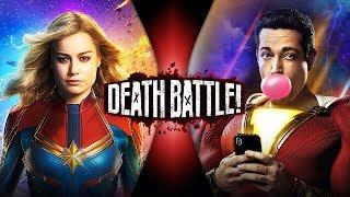 Download Captain Marvel VS Shazam (Marvel VS DC Comics) | DEATH BATTLE! Video