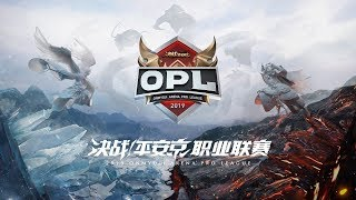 Download 【Tt 】2019/02/22 決戰平安京OPL春季職業聯賽 轉播 Day2 Video