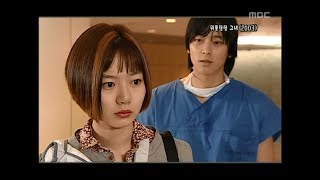 Download Happy Time, Masterpiece Theater #09, 명작극장 20080330 Video
