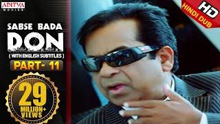 Download Sabse Bada Don Hindi Movie Part 9/11 - Ravi Teja, Shriya Video